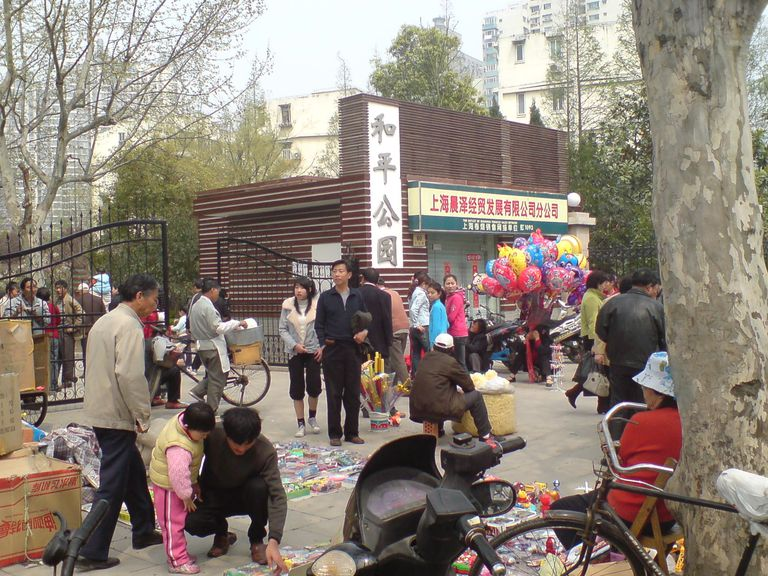 Street Scene of Shanghair in HePing Park, April 2008