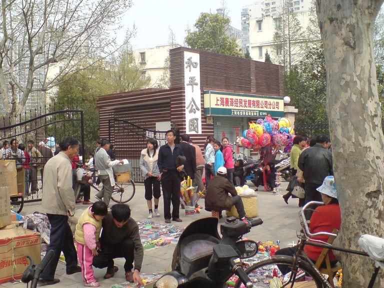 Street Scene of Shanghair in HePing Park, April 2008