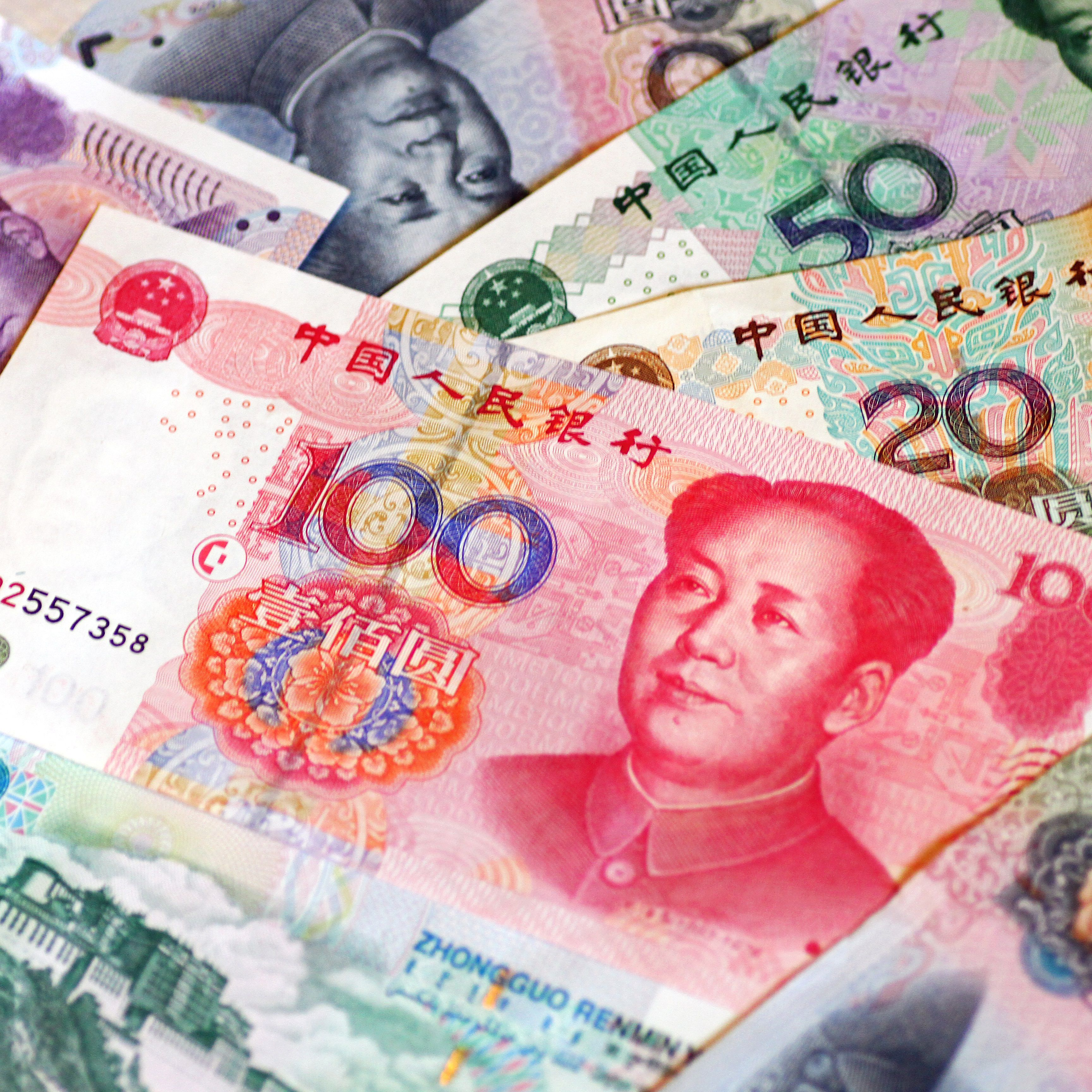 Brief History Of The Chinese Yuan Currency