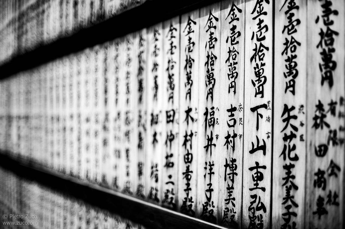 japanese vertical writing My character dictionary is written in vertical style in this dictionary, columns of text are sometimes divided into two smaller columns, which are read right-then-left.