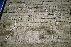 Relief of Rameses III smiting enemies, Mortuary Temple of Rameses III, Medinat Habu, c1200BC.