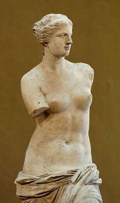 dios de la belleza romano