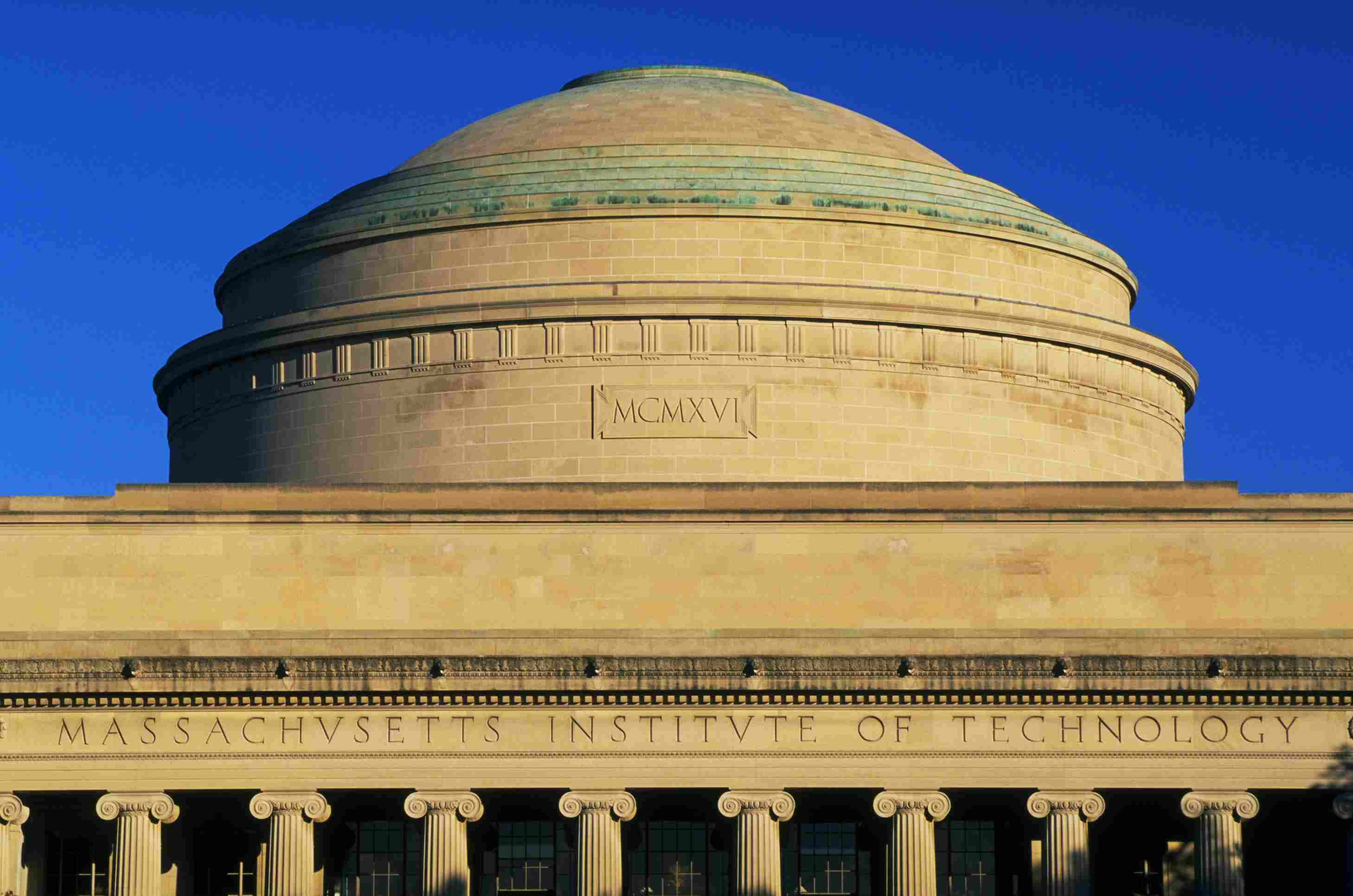 Dome resembling the Pantheon with carved lettering of MASSACHVSETTS INSTITVTE OF TECHNOLOGY
