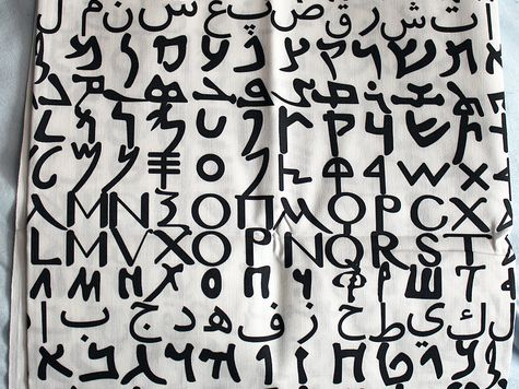 Greek Letter Before Kappa.An Introduction To The Development Of The Greek Alphabet