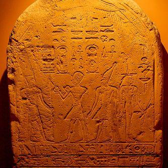 Dual Stela of Hatsheput and Thutmose III