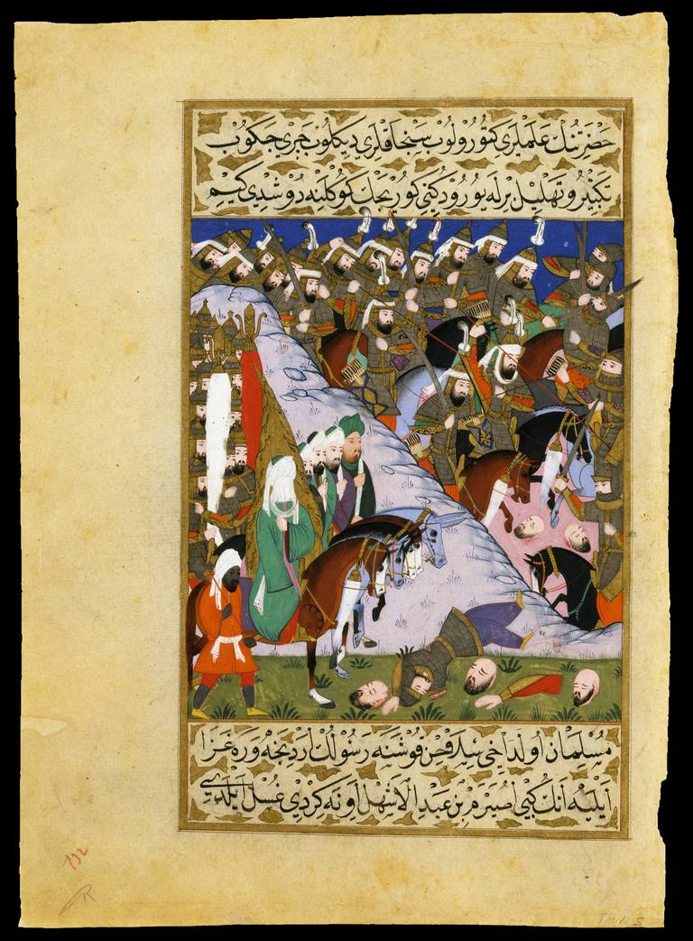 The Prophet Muhammad and the Muslim Army at the Battle of Uhud (Miniature from the epic Siyer-i Nebi - The life of Muhammad), ca 1594. Artist: Turkish master