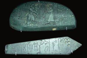 The Blau Monuments - Late Uruk? Period Mesopotamia