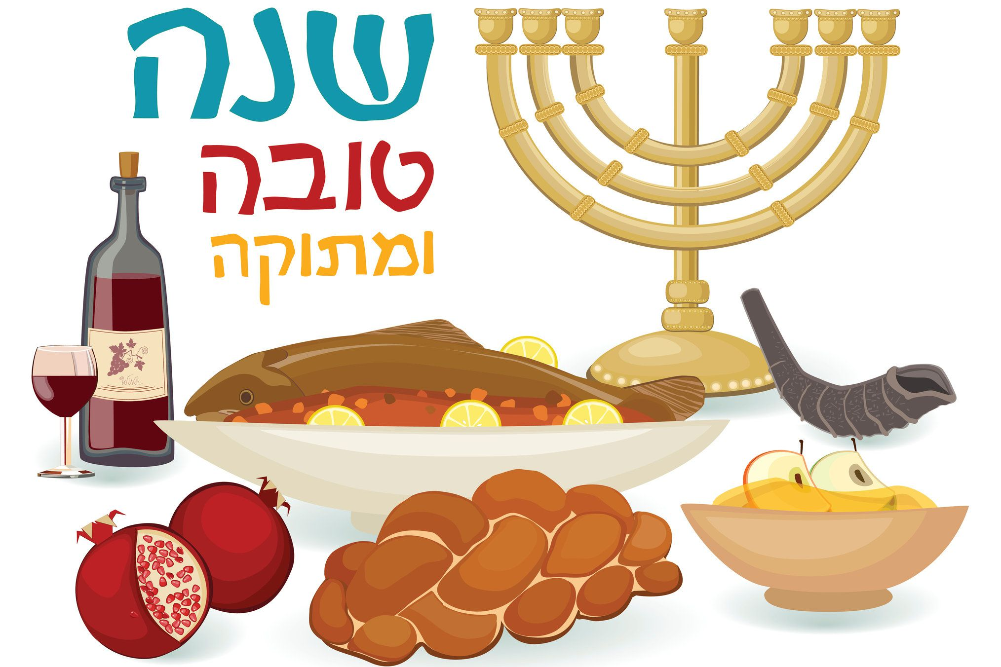 Rosh Hashanah Dictionary And Greetings