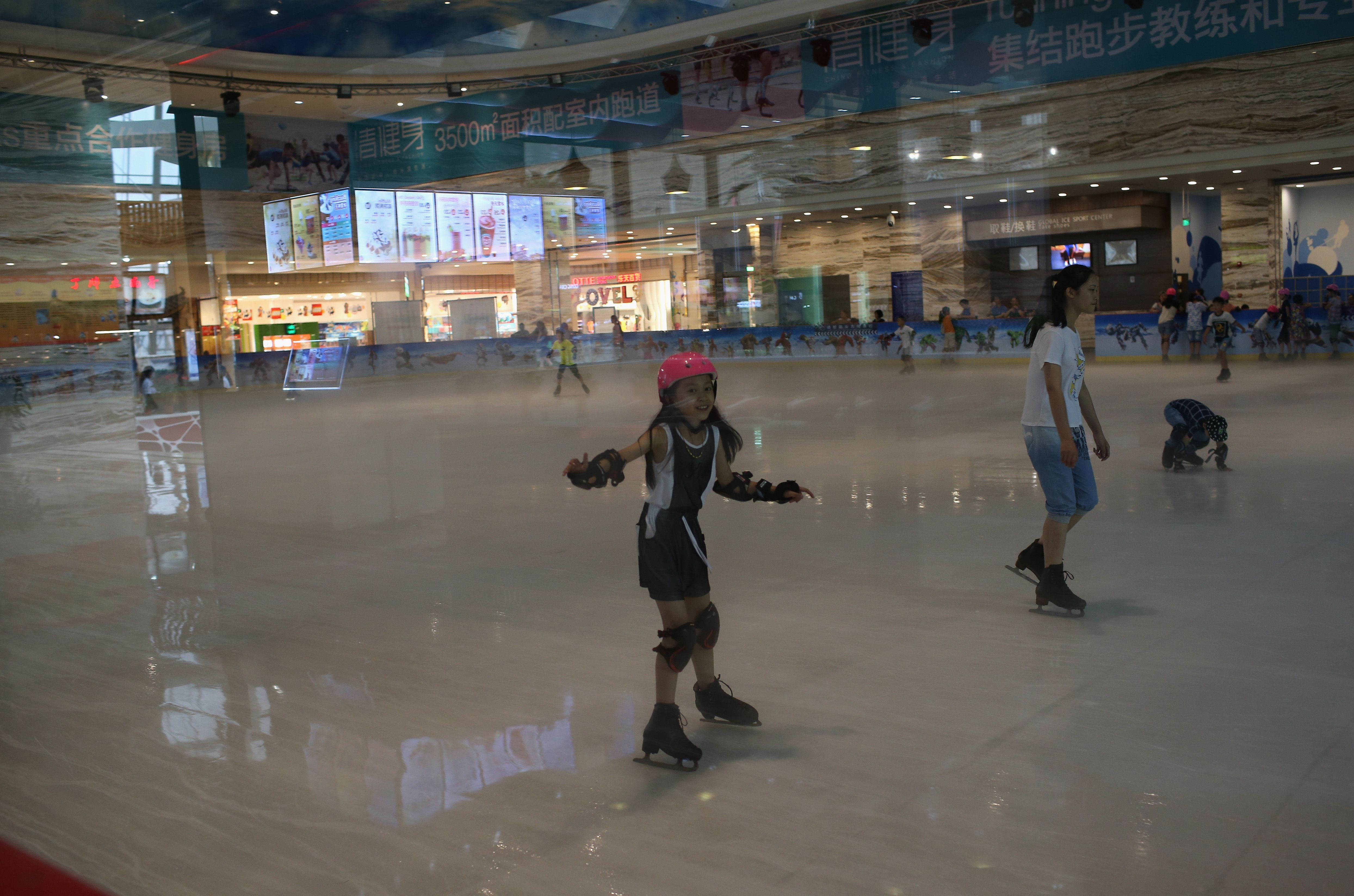 Indoor Ice Rink at the New Century Global Center in Chengdu, China