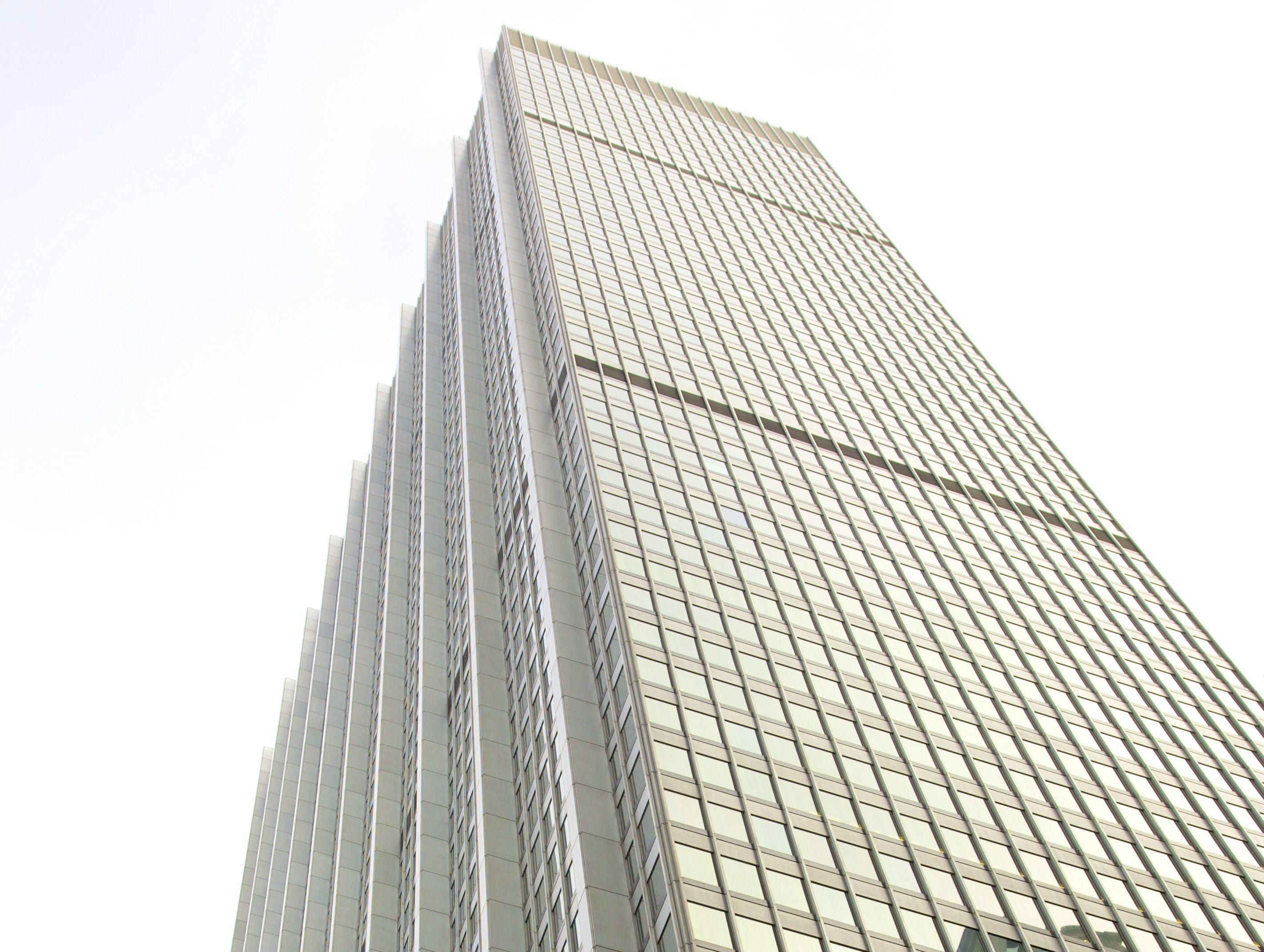 Top of Gordon Bunshaft designed Chase Manhattan Bank Tower