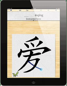 Skritter on an iPad