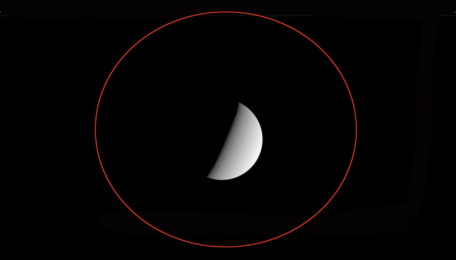 Venus in one of its phases.