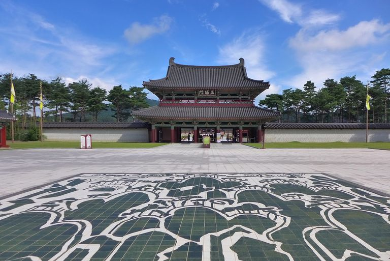 Cultural land of the Baekje Kingdom.
