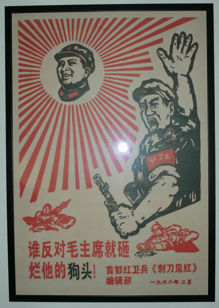 During the Cultural Revolution, millions of young Chinese became Red Guards.