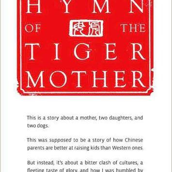 Portada del libro Himno de batalla de la madre tigre