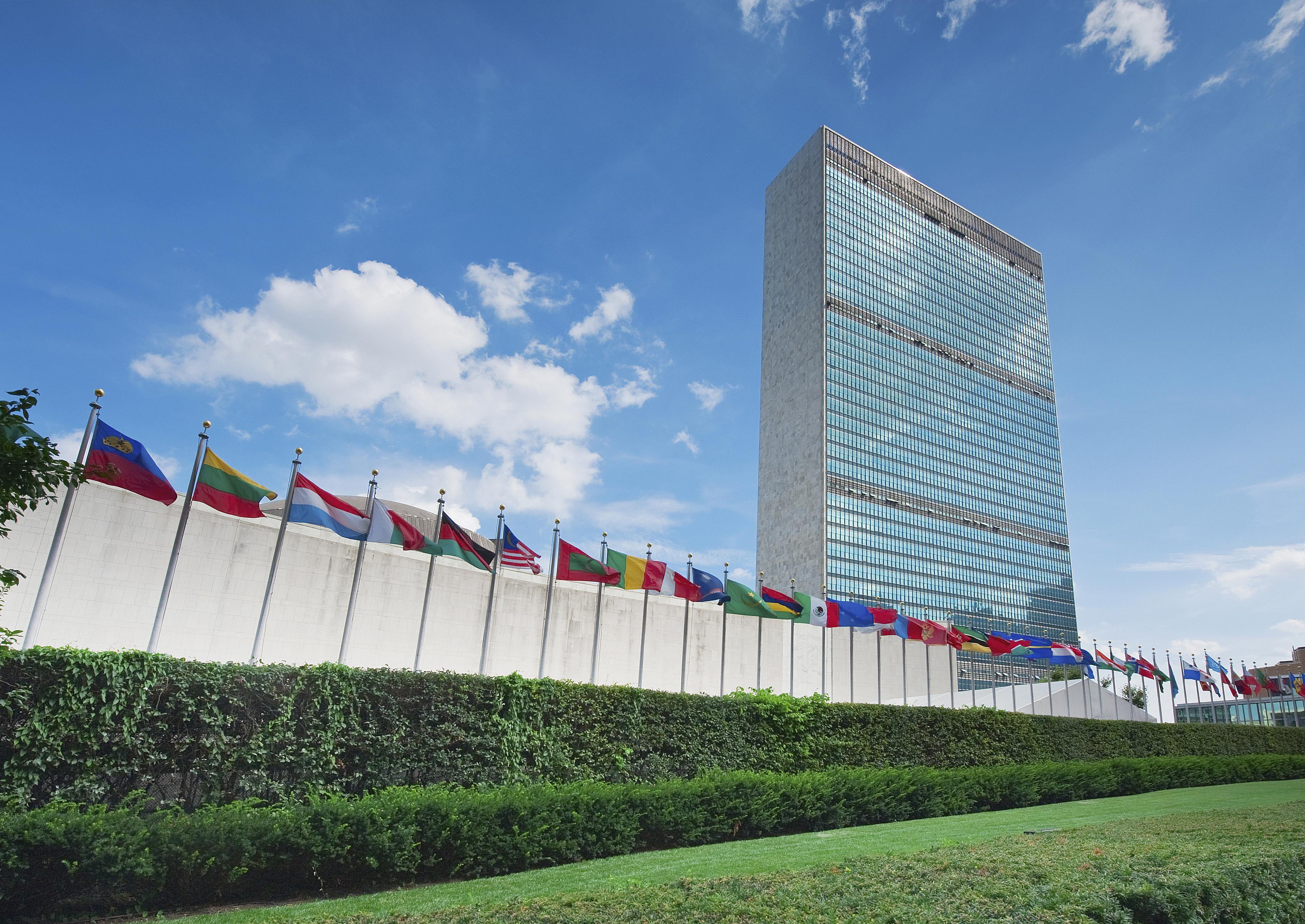 Edificio de Naciones Unidas en Nueva York