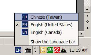 Click on the Language Bar