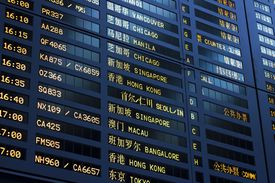 Shanghai airport international departures board