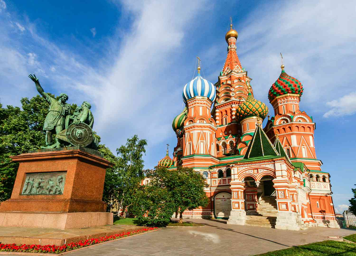 St Basil's Cathedral, in Red Square, Moscow, Russia