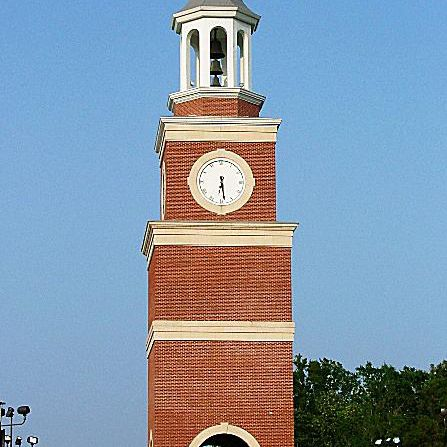 Union University Miller Tower