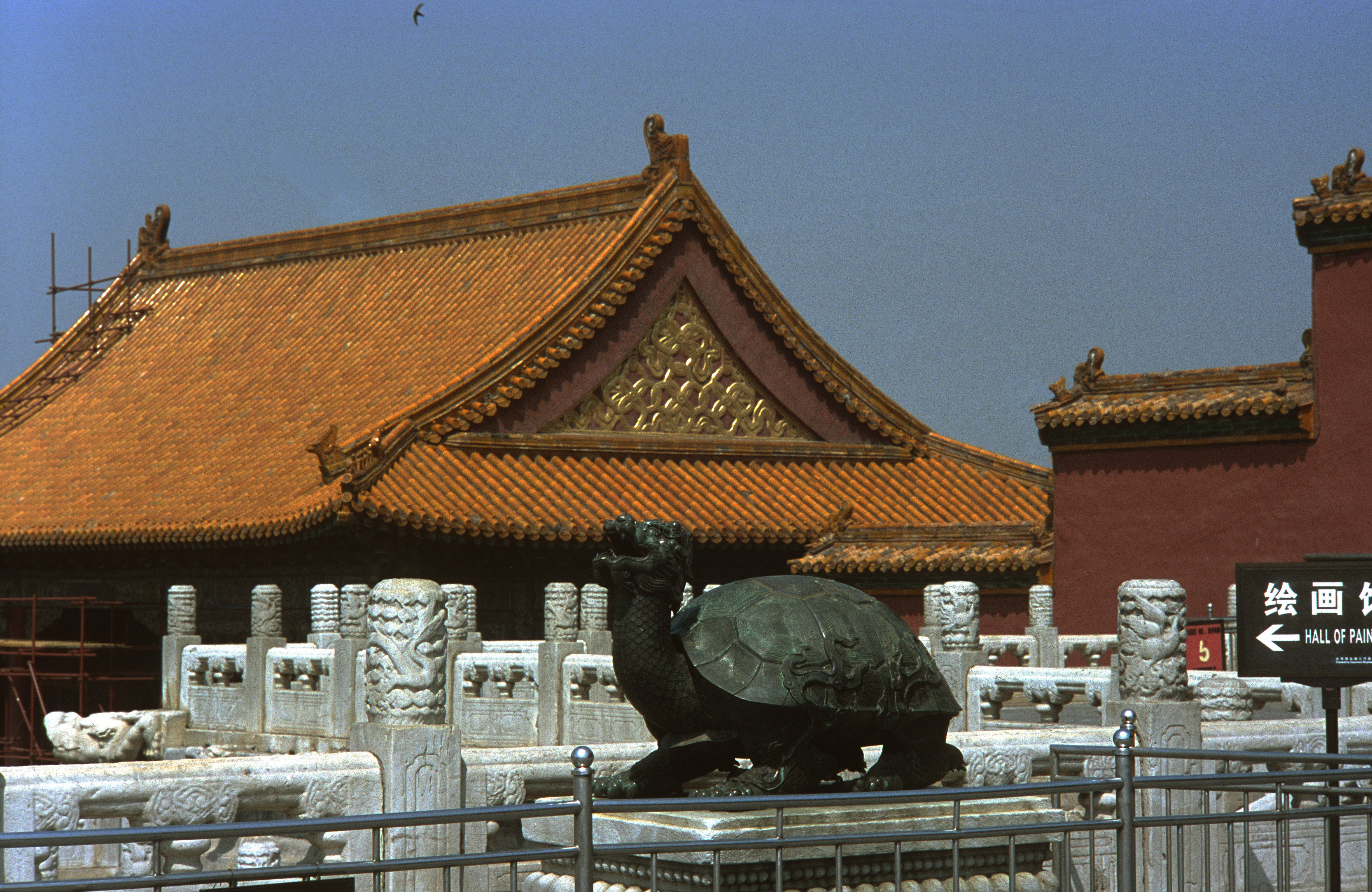 Forbidden City Architecture in Beijing, China