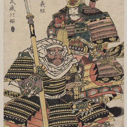 Print of samurai Genkuro Yoshitsune and monk Musashibo Benkei by Toyokuni Utagawa, c. 1804-1818