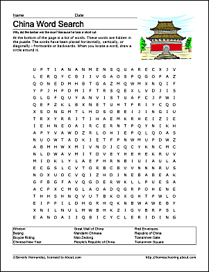 free china printables word search coloring pages. Black Bedroom Furniture Sets. Home Design Ideas