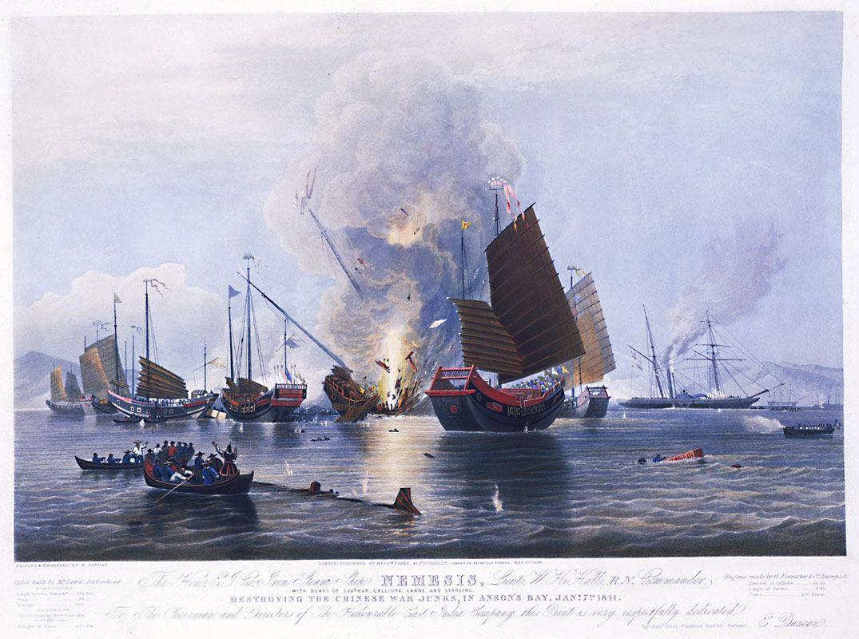 Qing China's small coastal ships
