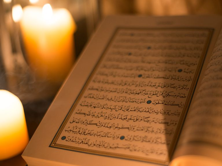 Ramadan in the Quran