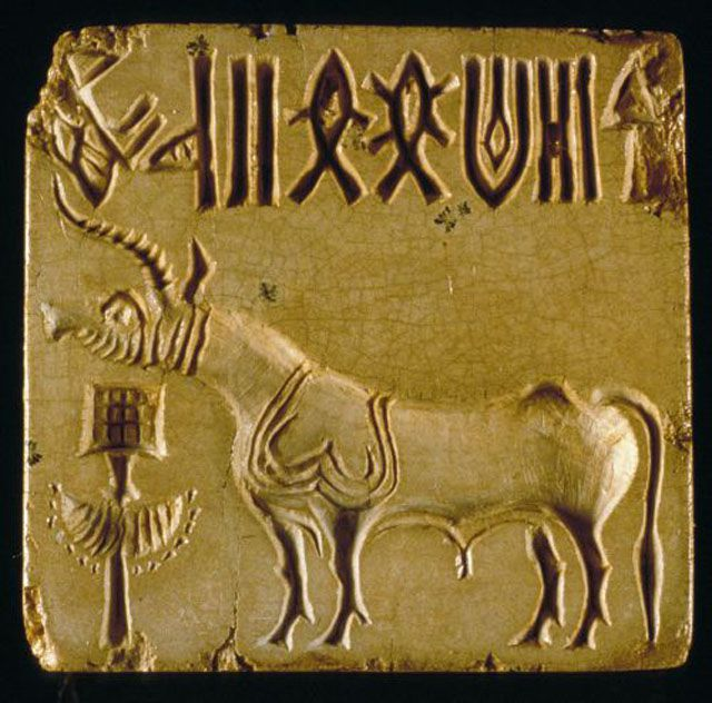 Script and animal on ancient tablet