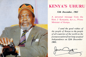 A postcard issued by the government of Jomo Kenyatta to mark Kenya's formal independence on 12th December 1963.