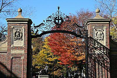 Harvard University - Johnston Gate