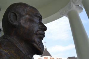 Bust of Eloy Alfaro