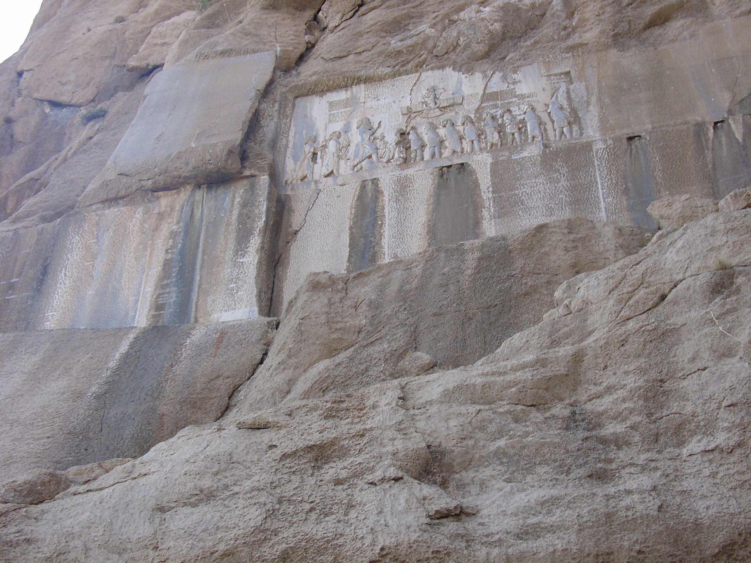 ベヒストゥン碑文の画像 p1_7