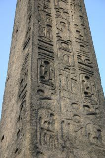 Photo of Hieroglyphs on Cleopatra's Needle
