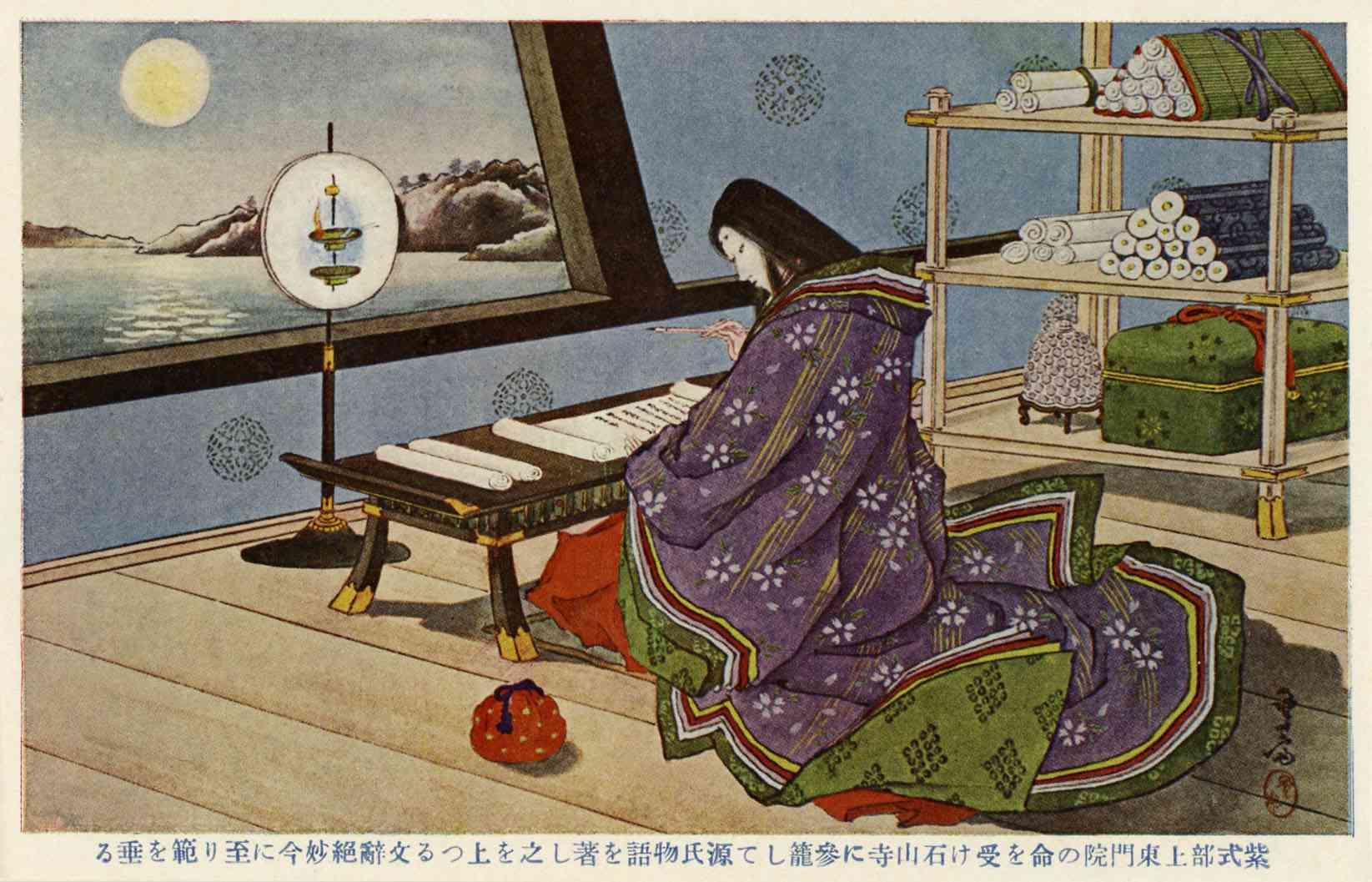 Lady Murasaki writing Tale of Genji
