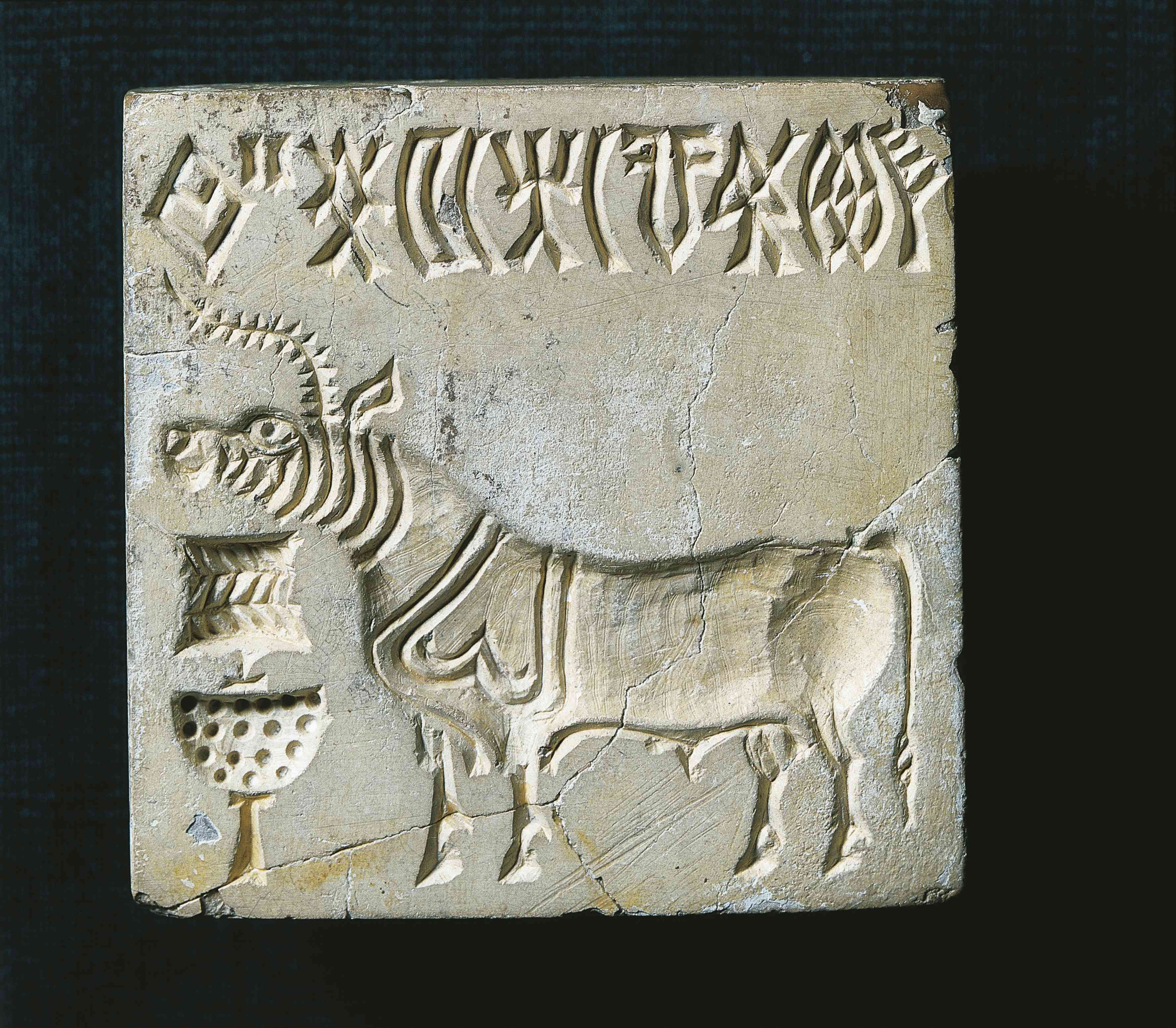 Stamp Seal, Indus Valley Script, 26th-25th century BC