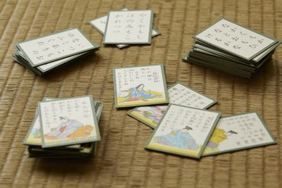 Rules for Japanese Letter Format