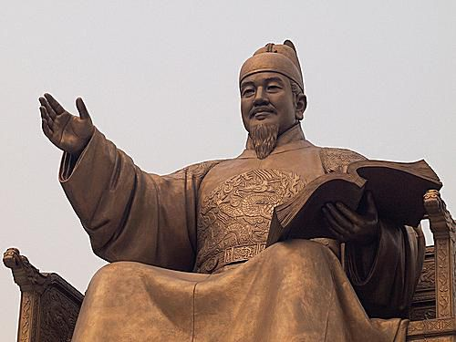 Busan statue of Korea's Sejong the Great of the Joseon Dynasty.