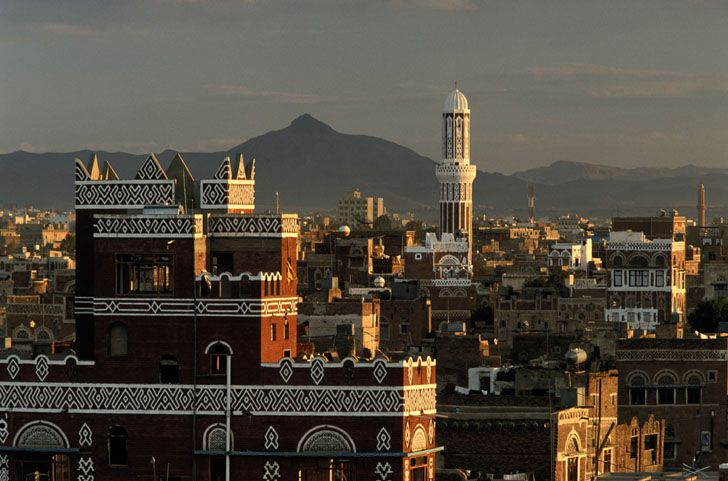 Looking out over Yemen's capital city, Sanaa