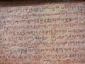 ancient language etched in stone