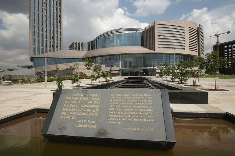 African Union Building, Addis Ababa, Ethiopia