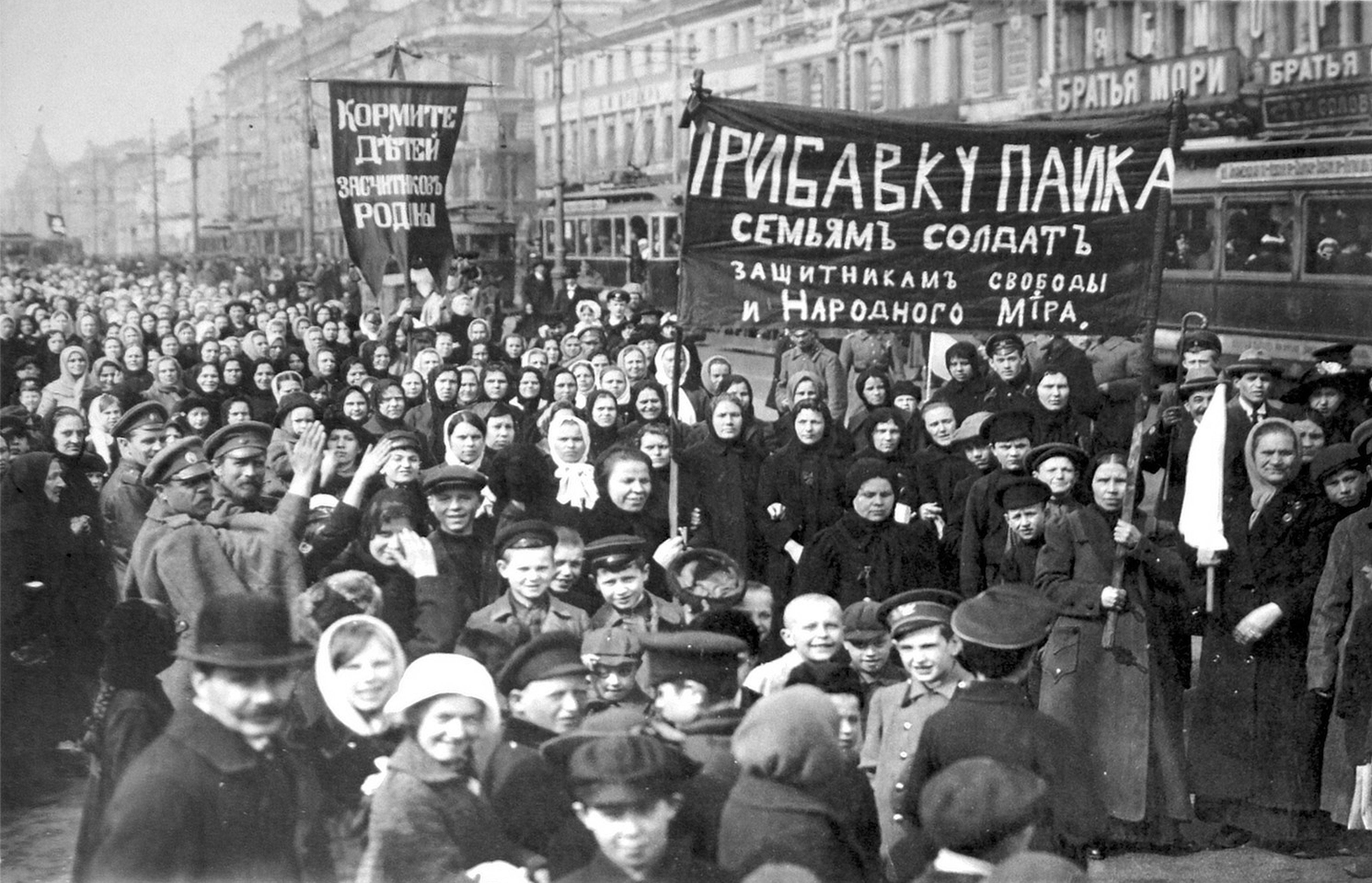 Striking Putilov workers on the first day of the February Revolution, St Petersburg, Russia, 1917. Artist: Anon