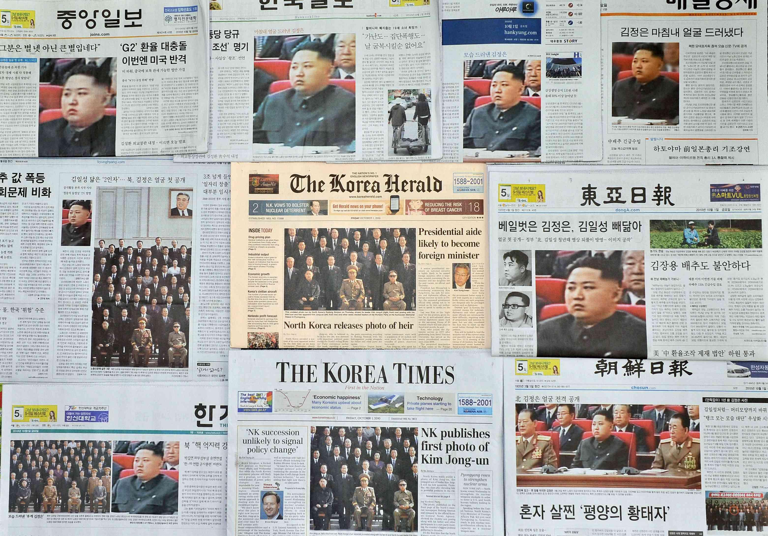 South Korean newspapers Kim Jong-un