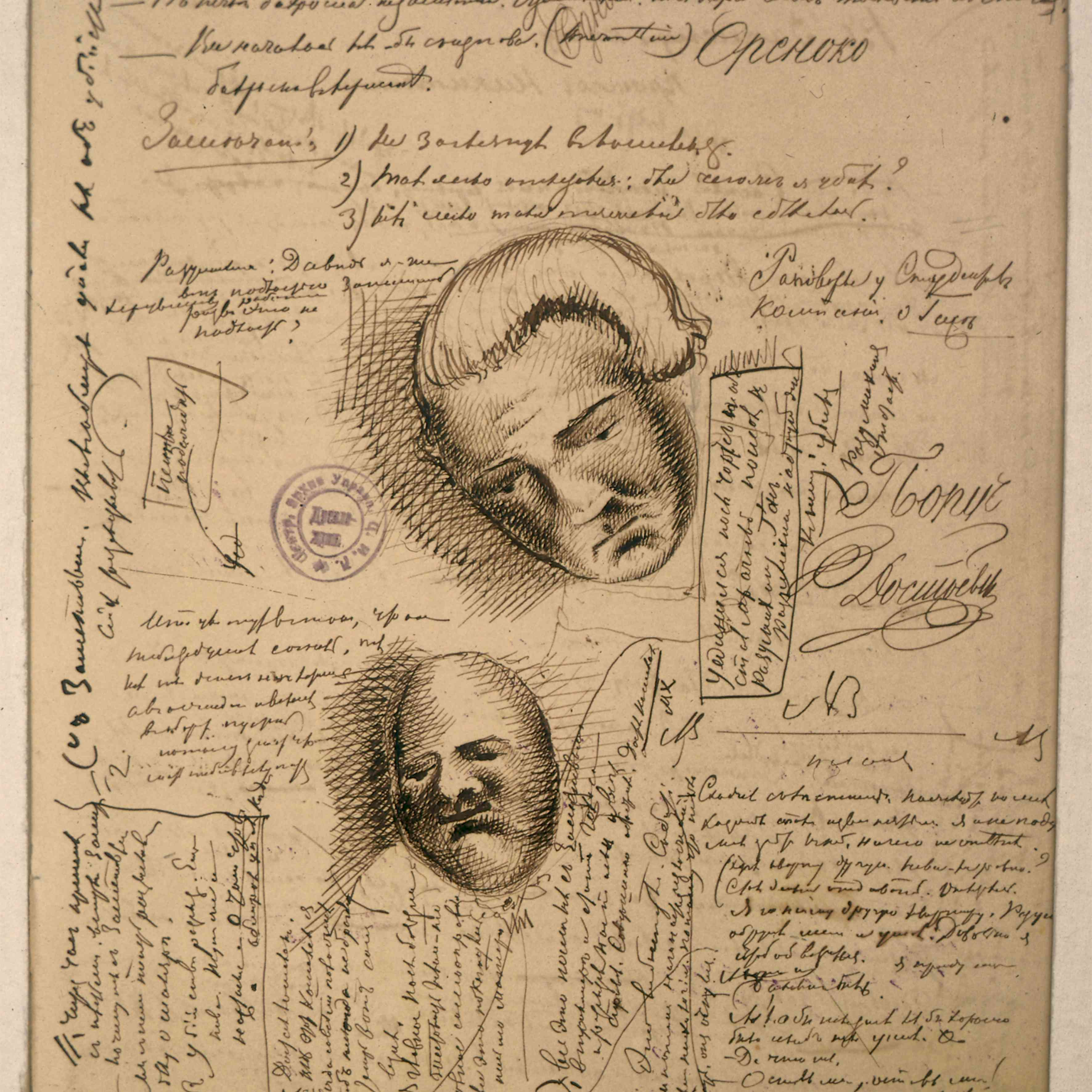 Manuscript page covered in handwriting and doodles of facees