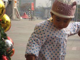 Chinese child at Christmas