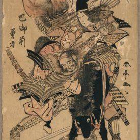 Print by Shuntei Katsukawa, c. 1804-1818 of Female samurai Tomoe Gozen