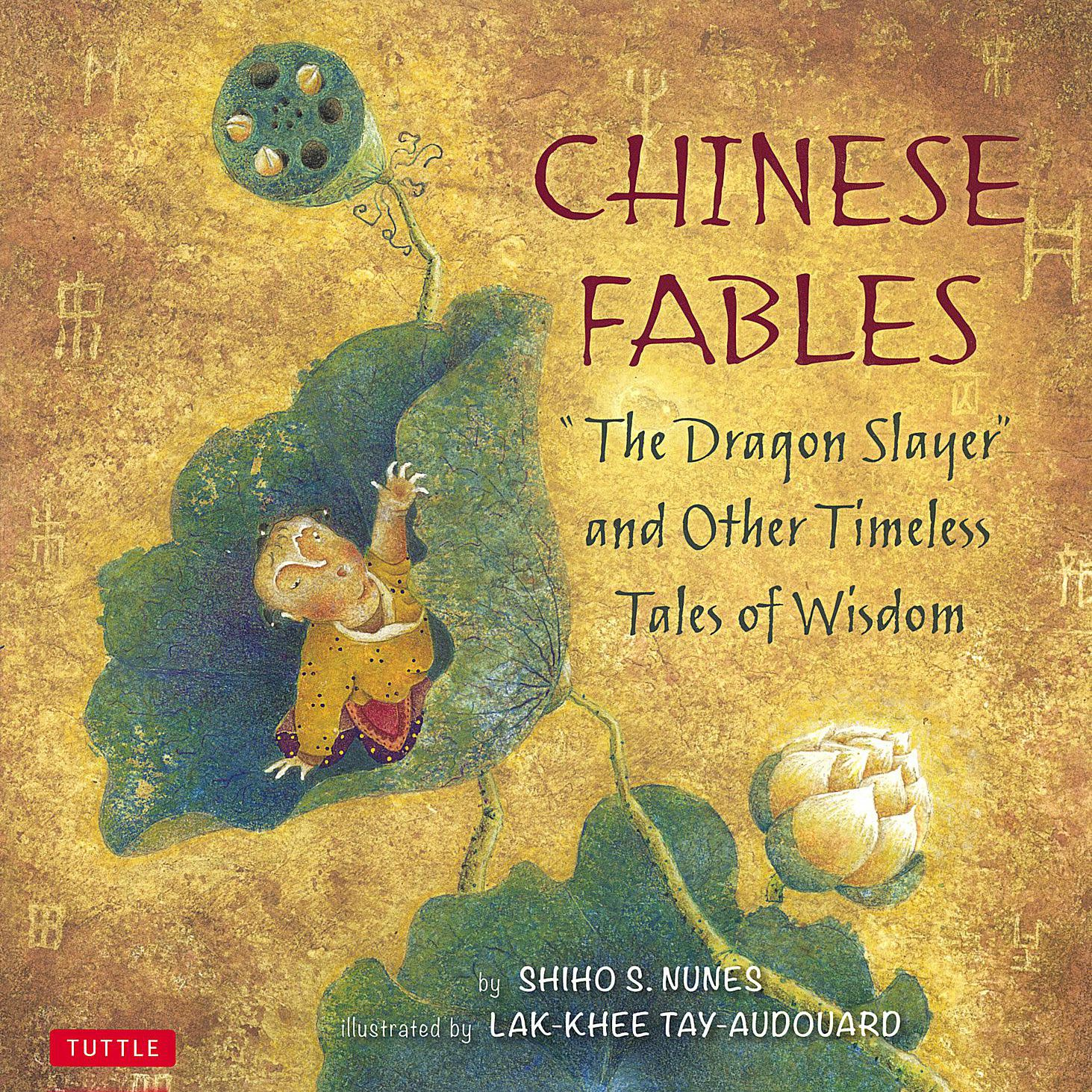 Best Children's Stories From Asia - Short Story Collections