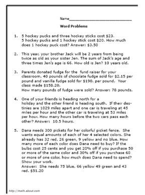 Aa 8th step worksheets