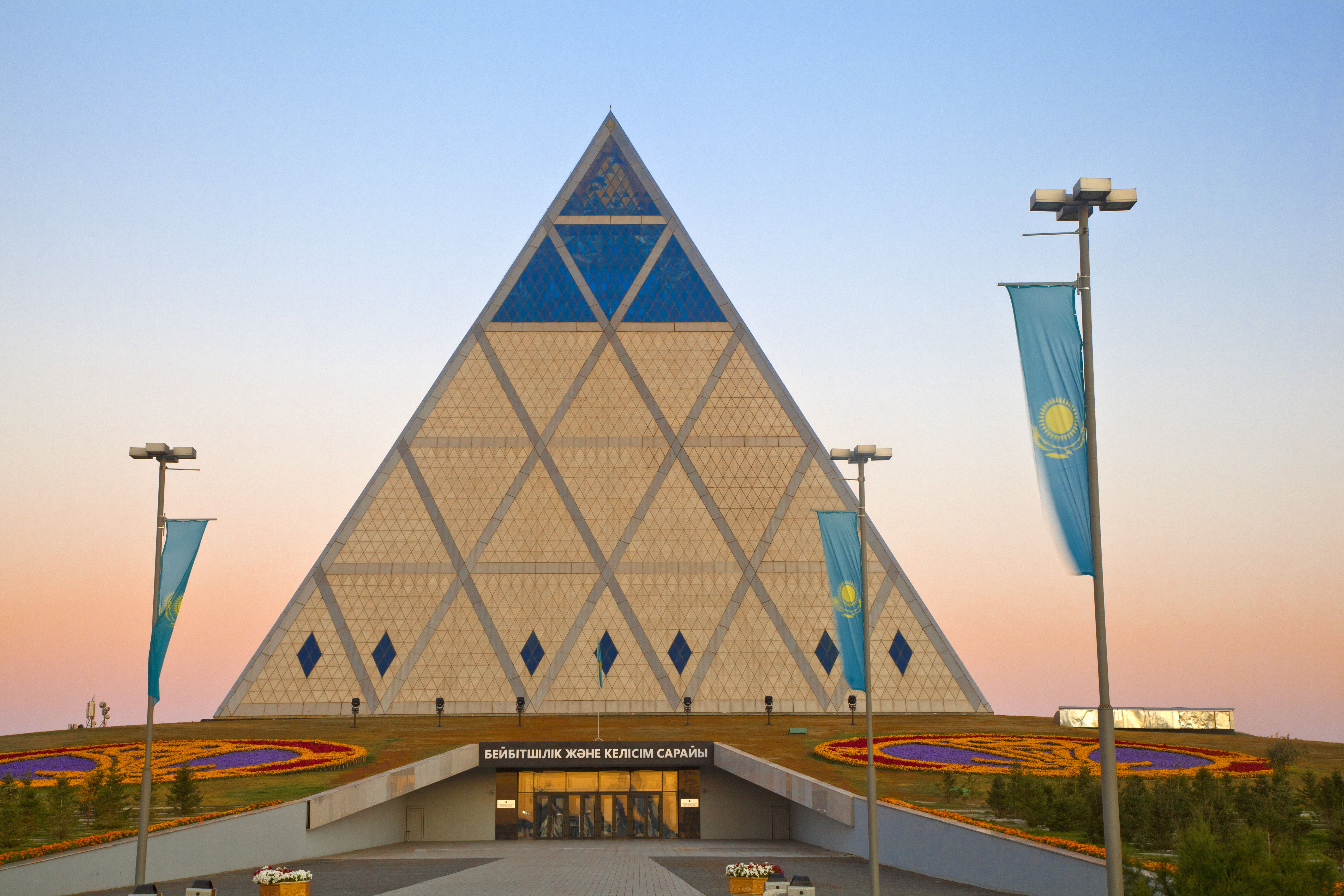 one face of a postmodernist pyramid building